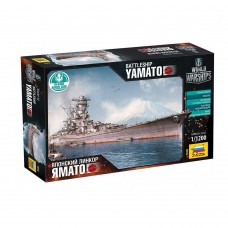 Японский линкор Ямато