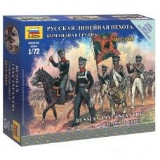 Русская линейная пехота. Командная группа