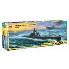 """9041 Советская подводная лодка """"Щука"""""""