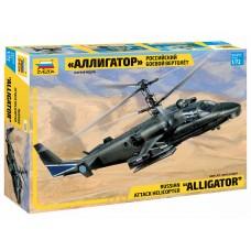 """Российский боевой вертолет """"Аллигатор"""""""