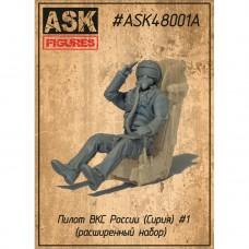 ASK48001A 1/48  Пилот ВКС России (Сирия) №1 (расширенный набор)