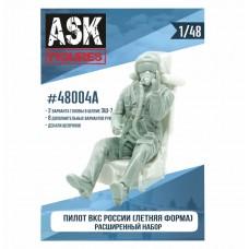 ASK48004A   1/48 Пилот ВКС России (летняя форма) расширенный набор + декали
