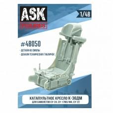 ASK48050  1/48 Кресло К-36ДМ (для самолетов Су-17М3/М4, Су-22, Су-24)+декали
