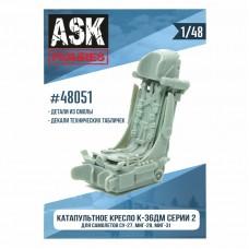 ASK48051 1/48 Кресло К-36ДМ серии 2 (для самолетов Су-27, Миг-29, Миг-31)+декали