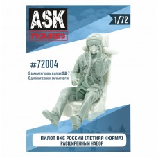 ASK72004  1/72 Пилот ВКС России (летняя форма) расширенный набор