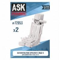 ASK72053  1/72 Кресло К-36Д-5 (для самолетов Су-35, Су-57) 2 шт.