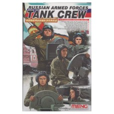 HS-007 1/35 RUSSIAN ARMED FORCES TANK CREW Meng, 1/35