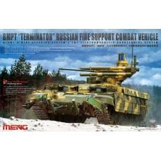 "TS-010 ""БМПТ ""ТЕРМИНАТОР"""" RUSSIAN FIRE SUPPORT COMBAT VEHICLE BMPT 1/35"