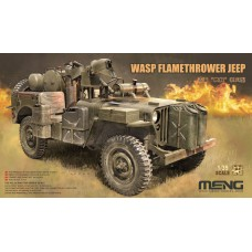 "VS-012 ""АВТОМОБИЛЬ"" MB MILITARY VEHICLE WASP FLAMETHROWER"
