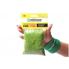 002-est-001  Трава для флокатора 2 мм. «Солнечная зелень»