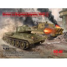 Битва за Берлин (апрель 1945 г.) (T-34-85, King Tiger) (две модели в наборе)