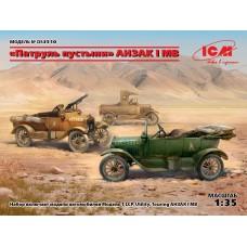«Пустынный патруль» ANZAC (Model T LCP, Utility, Touring)