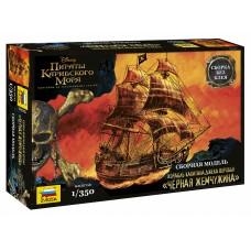 Корабль капитана Джека Воробья «Черная Жемчужина»