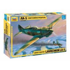 """Советский истребитель """"Ла-5"""""""