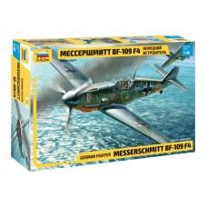 """Немецкий истребитель """"Мессершмитт BF 109 F-4"""""""