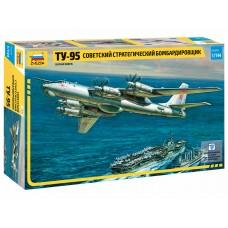 Советский стратегический бомбардировщик Ту-95 (ОГРАНИЧЕННЫЙ ВЫПУСК!)