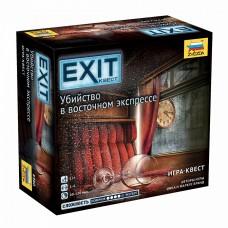 8980 Exit Квест. Убийство в восточном экспрессе
