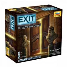 8981  Exit Квест. Загадочный музей