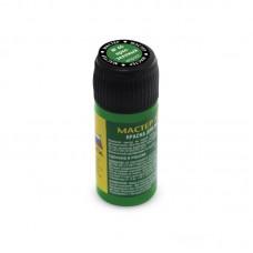 Ярко-зелёный МАКР 46