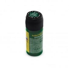 Тёмно-зелёный МАКР 51