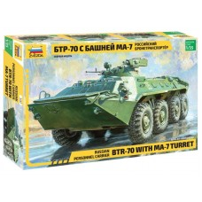 3587 Звезда Российский бронетранспортер БТР-70 с башней МА-7 масштаб 1/35