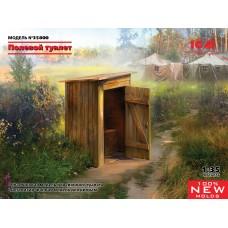 35800 ICM Полевой туалет. Масштаб 1/35