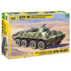 3557 Звезда Советский бронетранспортер БТР-70 (Афганская война 1979-1989) масштаб 1/35