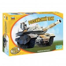 Детский российский танк