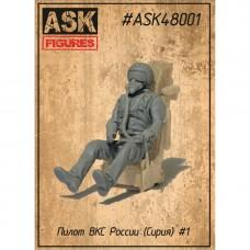 ASK48001  1/48 Пилот ВКС России (Сирия) №1