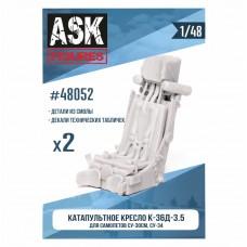 ASK48052  1/48 Кресло К-36Д-3,5 (для самолетов Су-30, Су-34)+декали (2шт.)