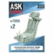 ASK72050 1/72 Кресло К-36ДМ (для самолетов Су-17М3/М4, Су-22, Су-24) 2 шт.
