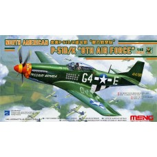 "LS-010 MENG сборная модель Американский самолёт NORTH AMERICAN P-51D/K MUSTANG ""8TH AIR FORCE"" масштаб 1/48"