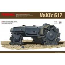 "SS-001 ""ПРОТИВОМИННЫЙ КАТОК"" VSKFZ 617 MINENRАUMER 1/35"