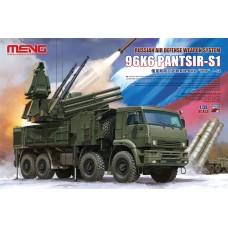 """SS-016 """"ЗЕНИТНЫЙ РАКЕТНО-ПУШЕЧНЫЙ КОМПЛЕКС""""  RUSSIAN AIR DEFENSE WEAPON SYSTEM 96K6 PANTSIR-S1 1/35"""