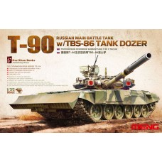 "TS-014 ""ТАНК"" RUSSIAN MAIN BATTLE TANK T-90 W/TBS-86 TANK DOZER 1/35"