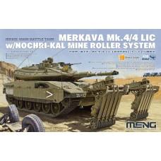 "TS-049 ""ТАНК"" ISRAEL MAIN BATTLE TANK MERKAVA MK.4/4 LIC W/NOCHRI-KAL MINE ROLLER SYSTEM"