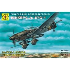 207213 Пикирующий бомбардировщик Юнкерс Ju-87G-1 (1:72)