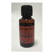 ММ303 Жидкость для размягчения декалей 30 мл
