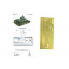Т-34/85. Надгусеничные полки (Звезда)