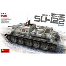 35181 САУ СУ-122 Ранних выпусков.