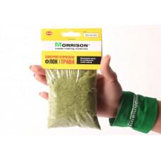 002-est-003 Трава для флокатора 2 мм. «Спокойная зелень»