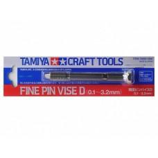 Ручка-зажим для сверла, диаметром 0,1-3,2 мм.