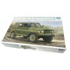 Советский автомобиль УАЗ-469