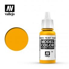 70937 Vallejo Краска акриловая серия Model Color Жёлтый оранжевый/Transparent Yellow