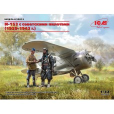 32013 ICM 1/32 И-153 с советскими пилотами (1939-1942)