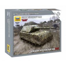 Немецкий сверхтяжелый танк «Маус»