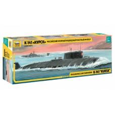 9007 Звезда Российский атомный подводный ракетный крейсер К-141 «Курск» 1/350