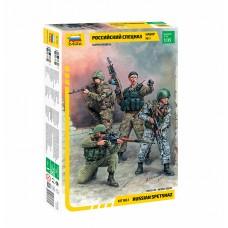 Российский спецназ (набор № 1)