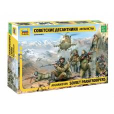 Советские десантники. Афганистан