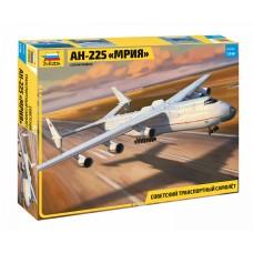 7035 Звезда сборная модель Советский транспортный самолёт АН-225 «МРИЯ» масштаб 1/144